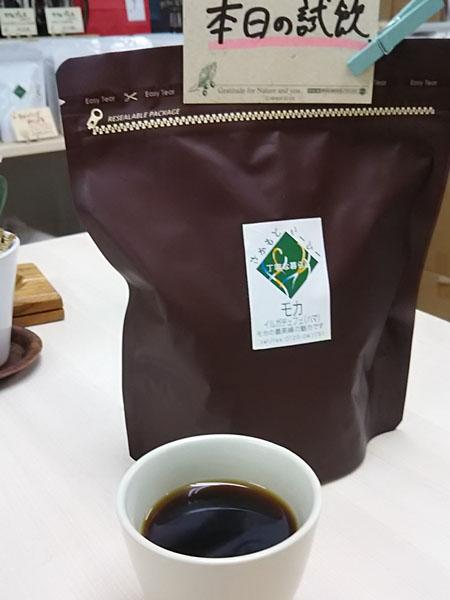 sakamotocoffee8