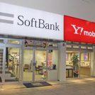 新規オープン・「ソフトバンクY!mobile大街道中央」が大街道内に