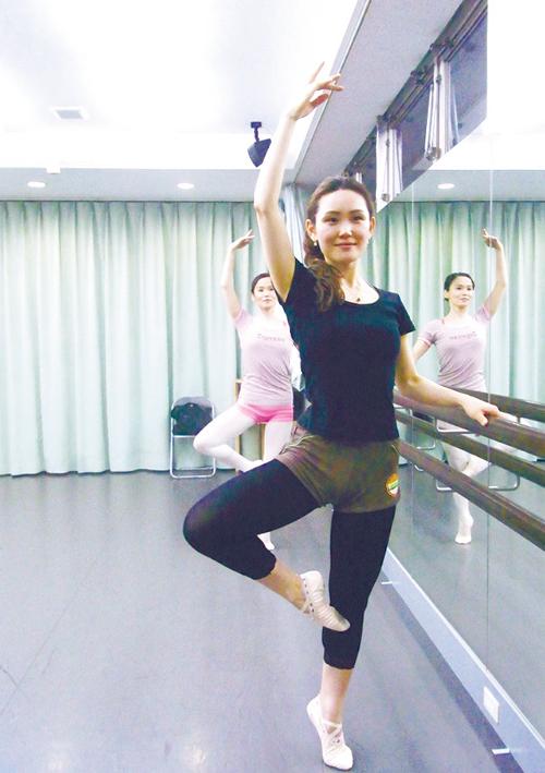 大人のためのバレエ教室