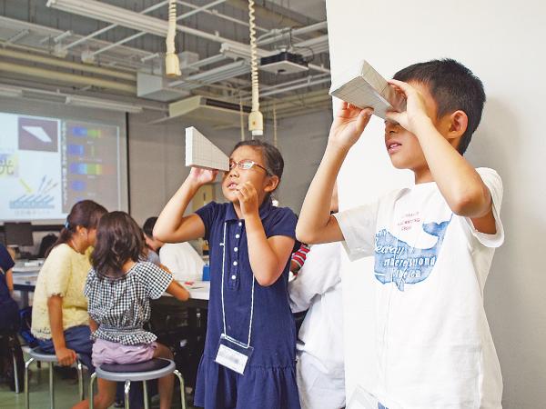【参加者募集】親子で学ぼう!リビング子ども大学2018