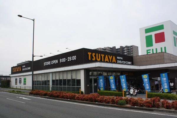 リニューアル・「TSUTAYA 藤原店」の雑誌とコミック販売スタート