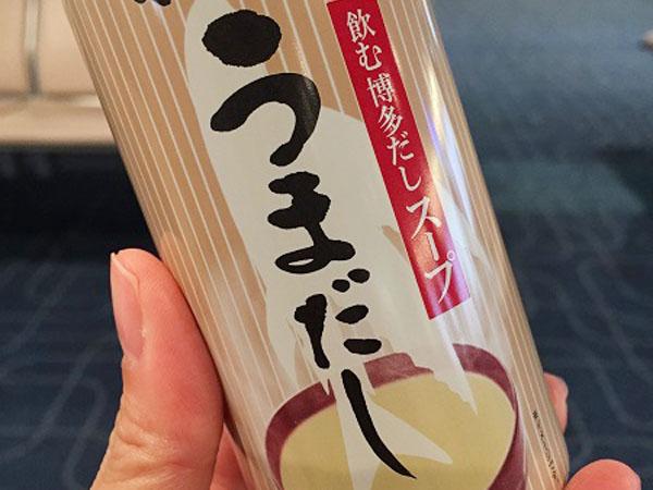羽田空港へ行ったらゼヒ飲んでほしい!月2万本売れてる、やまやの「うまだし」