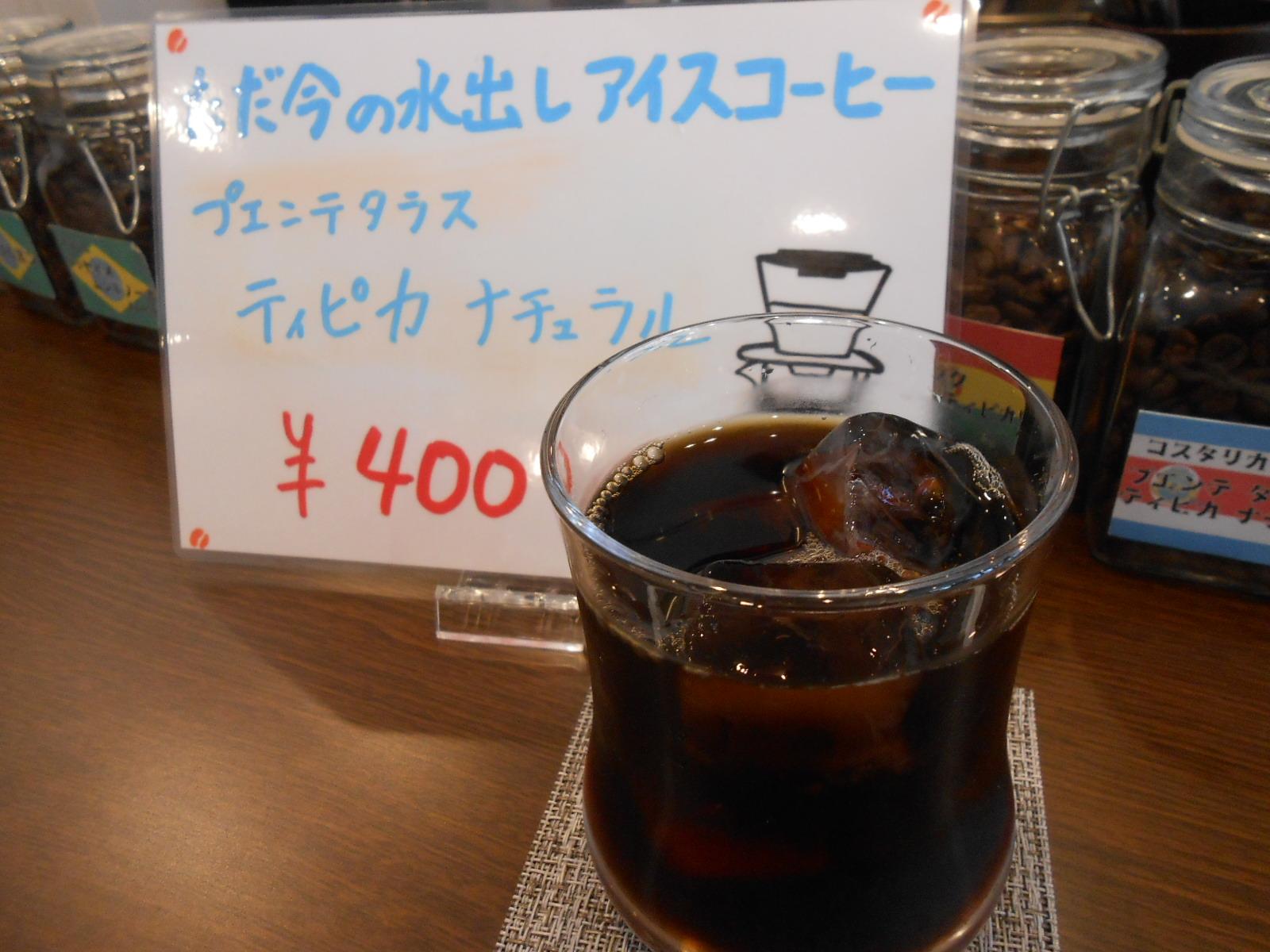 アイスコーヒーが飲みたい♪御影の新店「神近珈琲」でお気に入りを探そう!