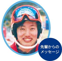 安藤麻さん