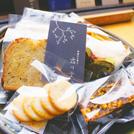 週に1度だけ開店する、季節の野菜と果物で作る焼き菓子の店 季節のお菓子 霜月堂