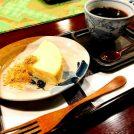 【青葉区北仙台】氷温熟成珈琲と ここでしか味わえない京都名店のスイーツ
