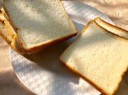 【上大岡】可愛いお店!食パン専門店「ル・ミトロン」