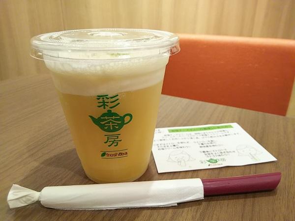 四季春茶-first