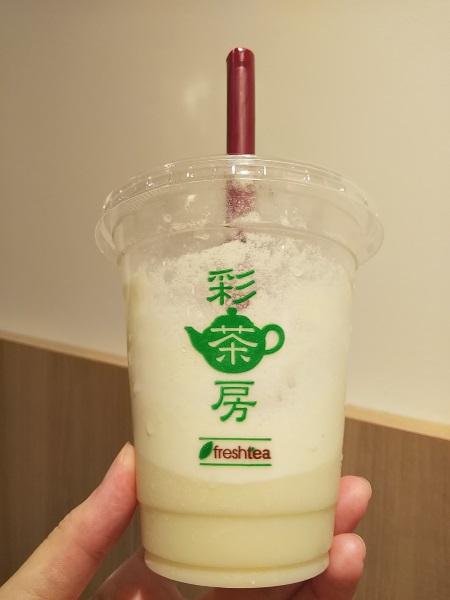 四季春茶-mixing