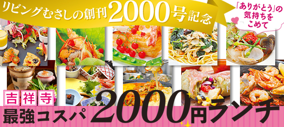 2000lunch02