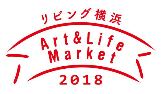 20180712-artlife01