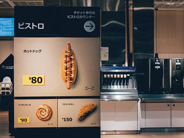 20180712_NC_IKEA7