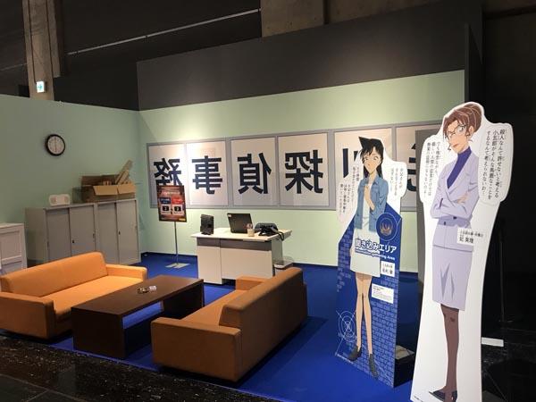 喫茶ポアロも再現!殺人事件の捜査を行う「名探偵コナン 科学捜査展」@名古屋市科学館