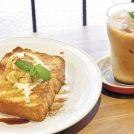 【青葉区春日町】開放的な庭付き民家カフェ「バイロンズカフェ」