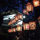 8/11(土・祝)齋理幻夜と 阿武隈川ライン舟下り ※催行決定