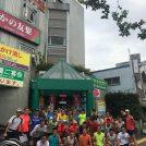 祝100回!「湘南ひらつか太古の湯・完走プロジェクト」に参加!