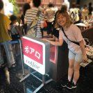 夏休みのおでかけに!「名探偵コナン 科学捜査展」の捜査レポート@名古屋市科学館