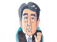 【仙台】がんじー先生の似顔絵講座・4daysレッスン