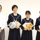 【中学受験】金城学院中学校(女子校)、生徒&先生インタビュー