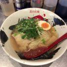 健康志向の牛骨スープ!「屋台拉麺一's (いちず)船橋店 」堂々OPEN!!