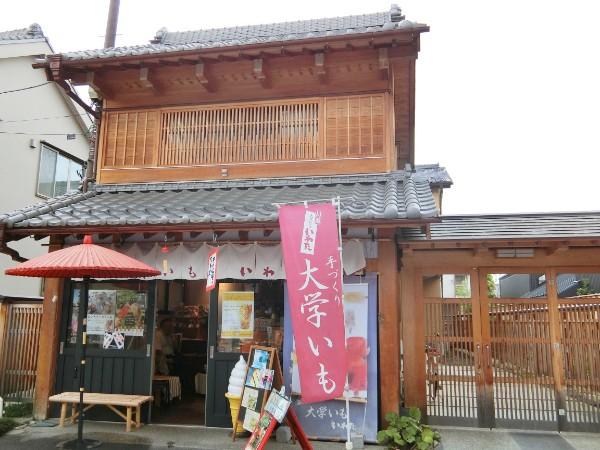 toku_ky_02