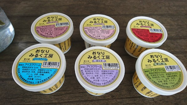 おなりみるく工房の手作りアイスが美味しい!!おススメはピーナッツ味☆