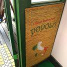 子連れでもおしゃれに本格イタリアン~手稲区星置の人気店ポポロ