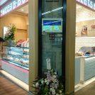 オープン!人気のスイーツが期間限定で出店する「スイーツボックス」@武蔵境