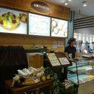 オープン!季節のフルーツタルト中心の洋菓子店「お菓子のおうち」@武蔵境