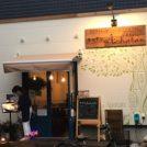 【開店】新松戸に6/23オープン!「キッチン あちゃらん」
