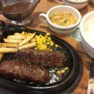 肉、肉、肉!狙うはランチ!食べ過ぎ必至の「ブロンコビリー」@国分寺