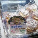 武蔵村山地域ブランドのげんこつシューを「ラ・ブーム」で食べてきました~