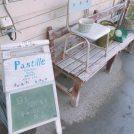 子どもの頃に使っていたような生活雑貨に出合える江別雑貨屋パスティーユ