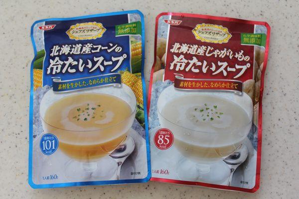 食欲がないときにオススメ!持ち運びにも便利な冷たいスープ
