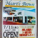 【弥生台】7/11(水)ベーカリーカフェ開店
