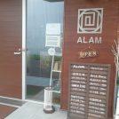 【若林区六丁の目】住宅街に見つけた!!「ALAM interior&Cafe」