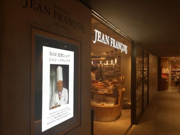 本場・フランスのパンを千葉で味わえちゃう!?@ジャン・フランソワ