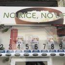 【溝の口】NO RICE ,NO LIFE! 関屋精米店