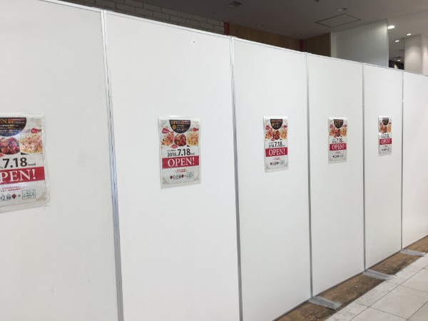 【開店】7/18紅燈籠(こうとうろう)がnonowa国立にopen