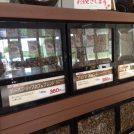 コーヒー工場に隣接する三本コーヒーポールショップカフェは気兼ねなく入れる隠れスポット