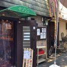 え、こんなところに?!路地裏のカレー&コーヒー屋さん川西「ケプリコ 」