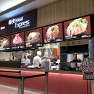 【開店】印西・千葉ニューのイオン・フードコートに「柿安 Meat Express」