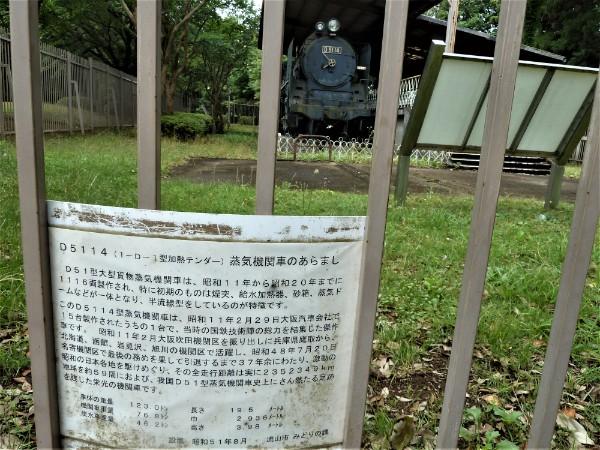 Nagareyama-Central-Perk-22