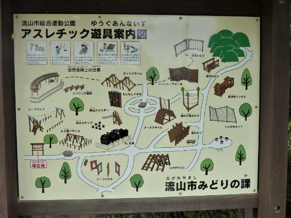 Nagareyama-Central-Perk-36