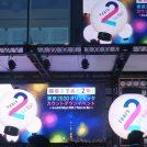 東京2020大会まであと2年! カウントダウンイベントに行ってきました