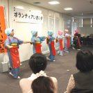 日本舞踊に太極拳、笑いヨガ…健康長寿に役立つ公開講座