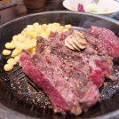 松山初上陸!お肉好きにはたまらない!!「いきなりステーキ小栗店」