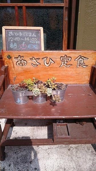 asahi_shokudou_08 (2)