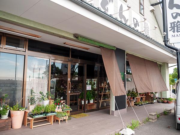 店舗外観-P2280117