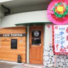 新規オープン・「cafe タンデム」こだわりのカレーがおすすめ。